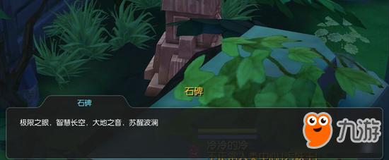 资讯 仙境传说ro新版本珍藏品如何收集 收集攻略  小树春头饰任务81后