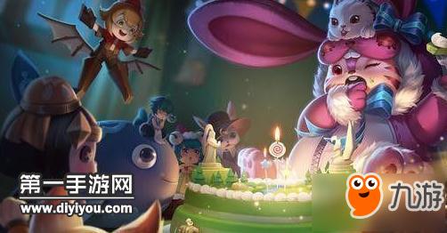 《王者荣耀》梦奇二周年加熊猫限定新皮肤介绍图片