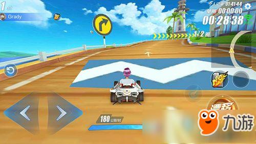 QQ飞车手游滨海沙滩解析 滨海沙滩跑法技巧攻略
