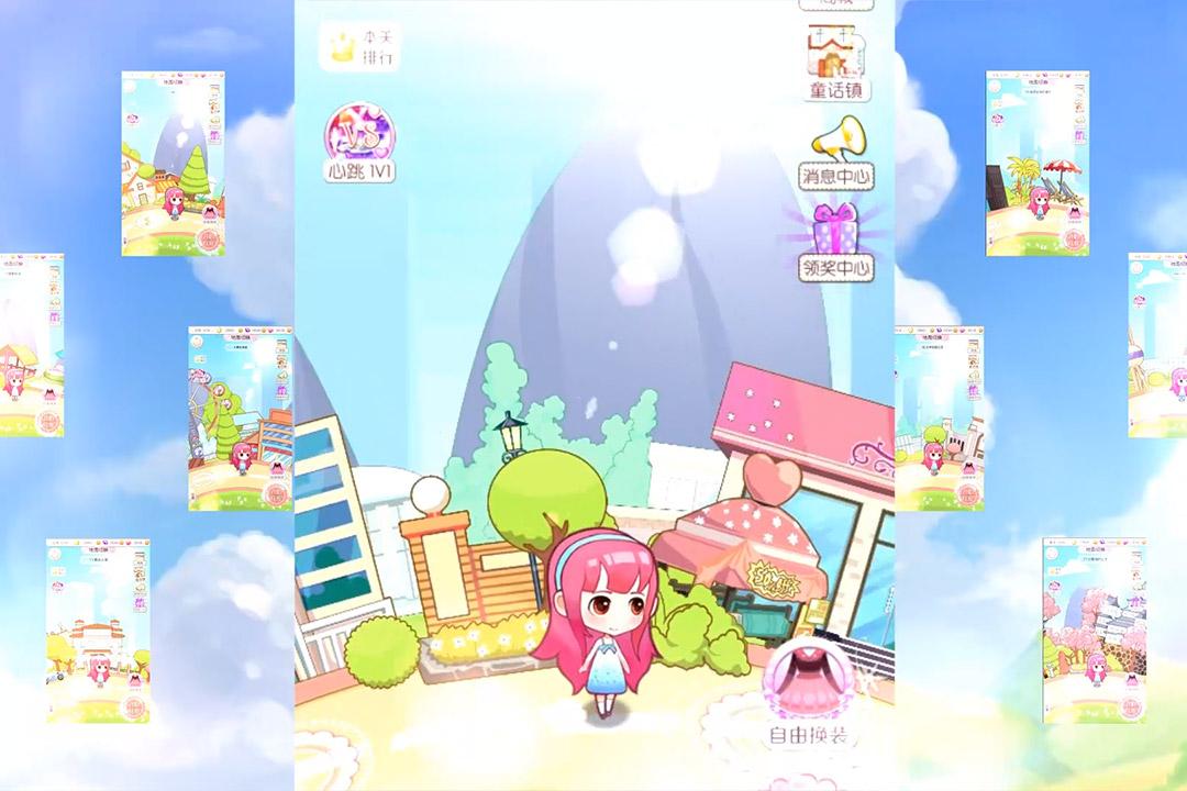 梦幻童话镇2iOS版最新下载 iOS什么时候出