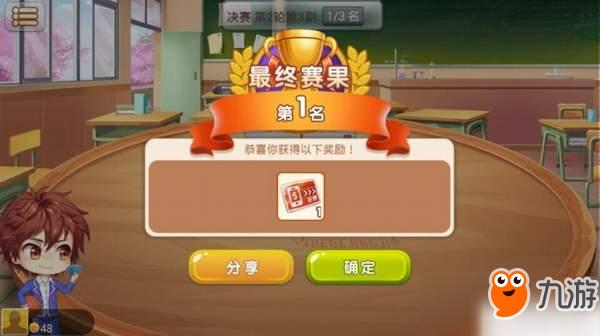 鹤格竞技1000场公益比赛!3万元话费奖品!