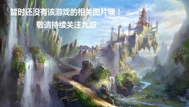 闲客杭州棋牌iOS版最新下载 iOS什么时候出
