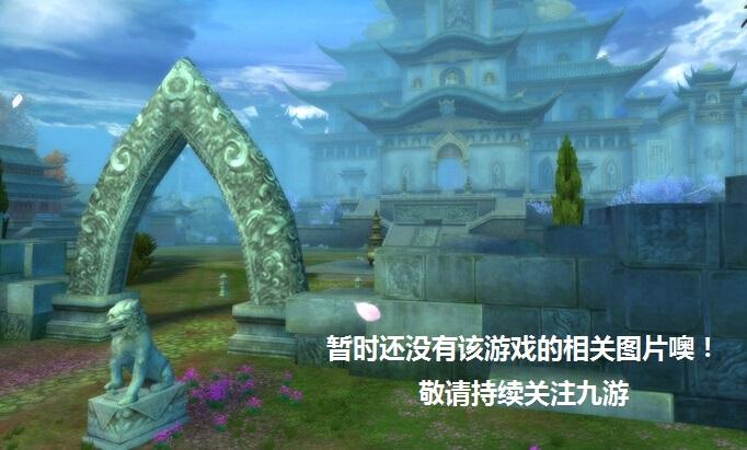 天天福州棋牌iOS版最新下载 iOS什么时候出
