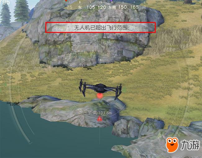 LYB无所遁形 荒野行动无人机全面解析
