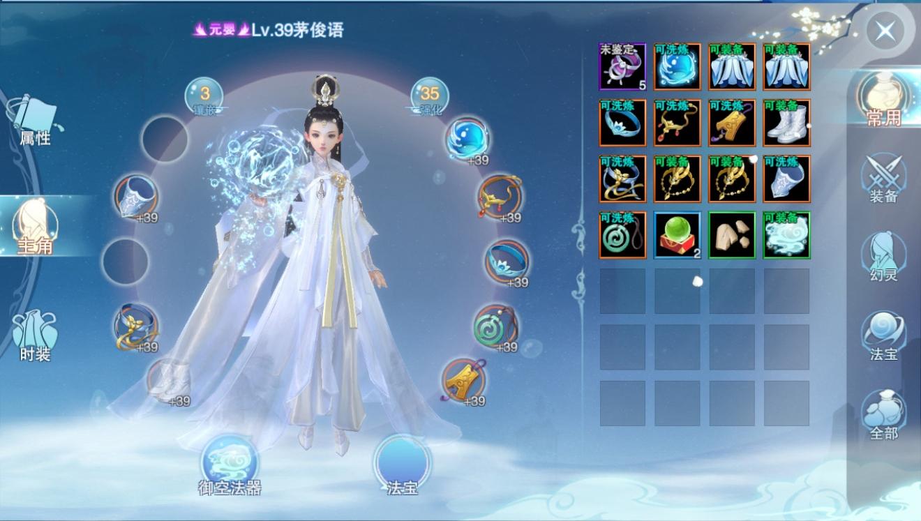 仙剑奇侠传4手游iOS版最新下载 iOS什么时候出
