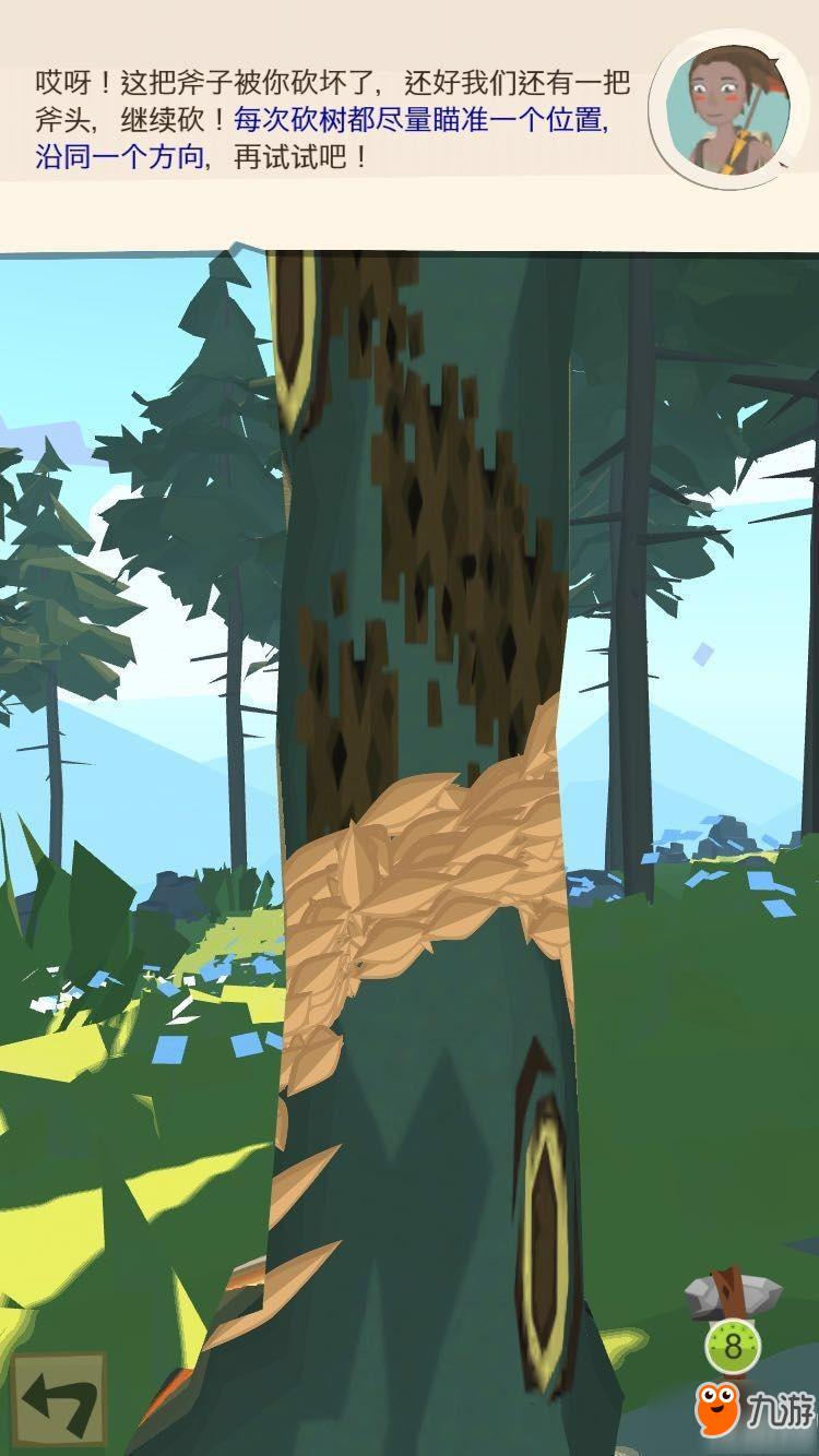 边境之旅砍树技巧分享 伐木场砍木头方法攻略  首先,不能用低级的斧头