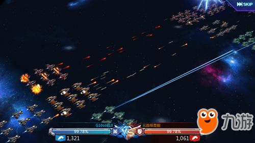 星际策略战斗手游《星际谜途》下周上线