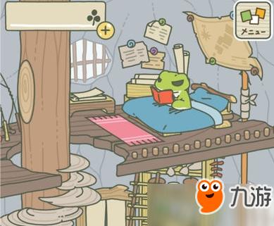 养蛙游戏叫什么 《旅行青蛙》汉化中文版最新下载地址