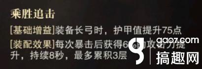 《猎魂觉醒》武器选择长弓怎么玩 长弓新手攻略