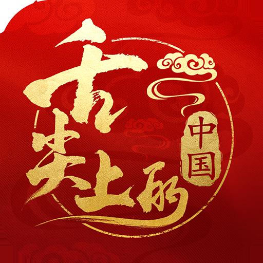 舌尖上的中国电脑版