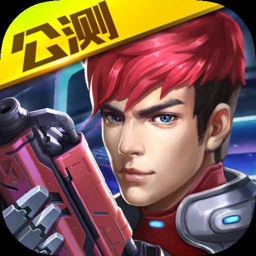 英雄枪战(九游)电脑版