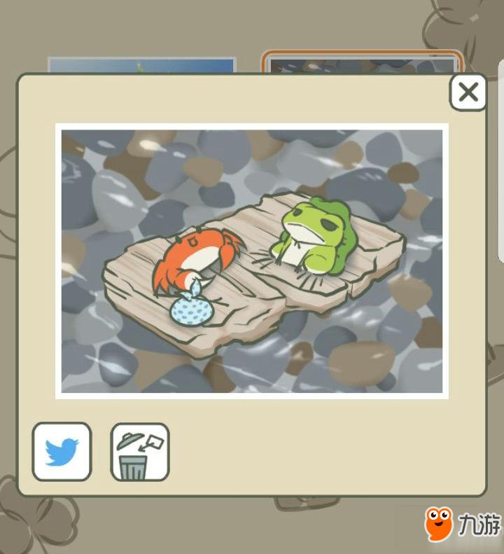 旅行青蛙(旅かえる)螃蟹明信片獲取方法 增加與螃蟹合影方法分享