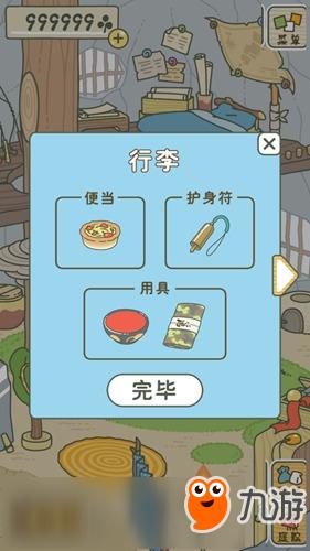 虾蟆登临怎么将日文改成华语 怎么更改游玩言语