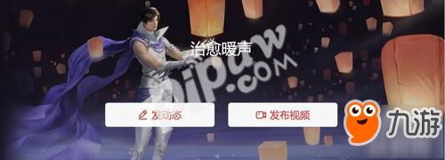 """篮球视频银临超强v篮球《镇魔曲》周年主题曲""""晴川雪""""陈航大神古风图片"""