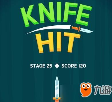 Knife Hit游戏新手怎么玩?飞刀挑战新手入门技巧分享