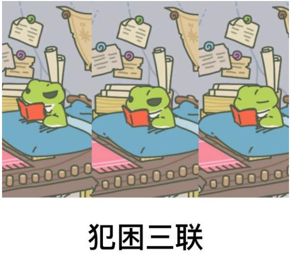 九游表情包_旅行青蛙同人表情包第三期:不想看到你快走开_旅行青蛙_九游 ...