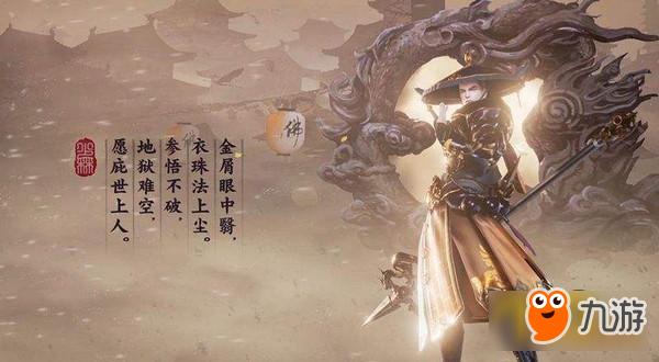 http://www.weixinrensheng.com/youxi/1158305.html