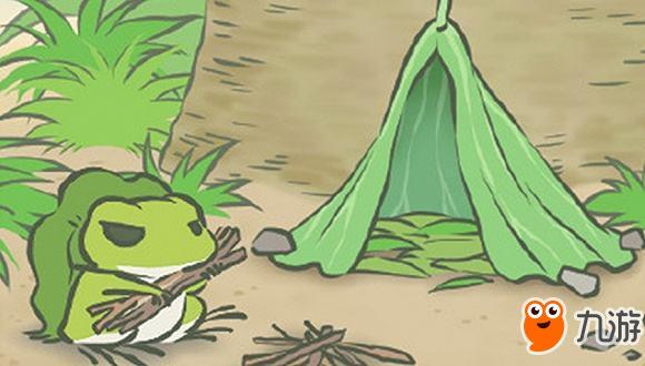 《旅行青蛙》中文汉化版下载介绍 养青蛙的游戏怎么玩