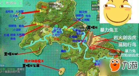 创造与魔法 新岛全地图一览 资源分布位置详解汇总图片