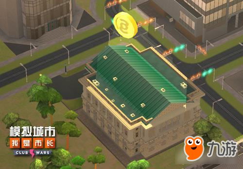 《模拟城市:我是市长》这几招助你成为壕市长