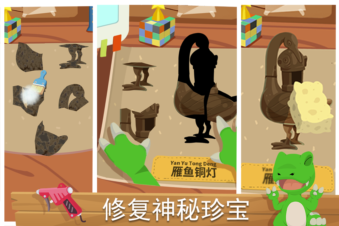 尼诺发现之旅青铜王国好玩吗 尼诺发现之旅青铜王国玩法简介