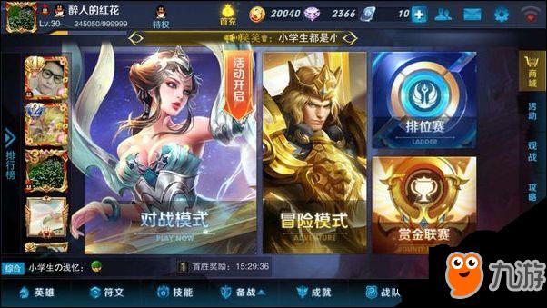 王者荣耀杨玉环背景故事是什么 杨玉环背景故事详解
