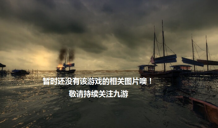 萌龙战将iOS版最新下载 iOS什么时候出