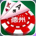 途游德州扑克(免费比赛赢大奖)