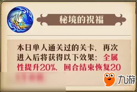 梦幻模拟战手游10月新资料片旅团合战登场