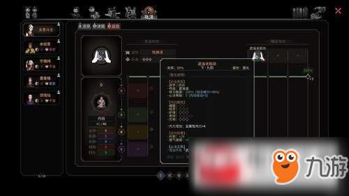轻变传奇sf发布站游戏截图5