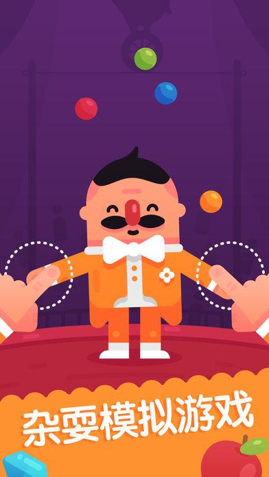 Mr Juggler好玩吗 Mr Juggler玩法简介