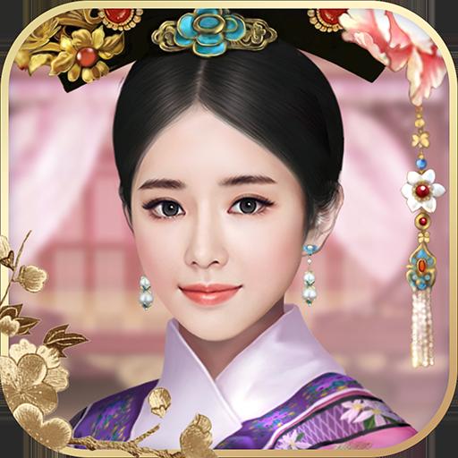紫禁繁花(九游)电脑版