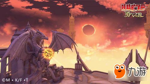 此生无悔入妖尾!《妖精的尾巴:勇气之旅》3D演绎魔法世界