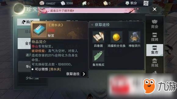 http://www.youxixj.com/youxizhanhui/129474.html