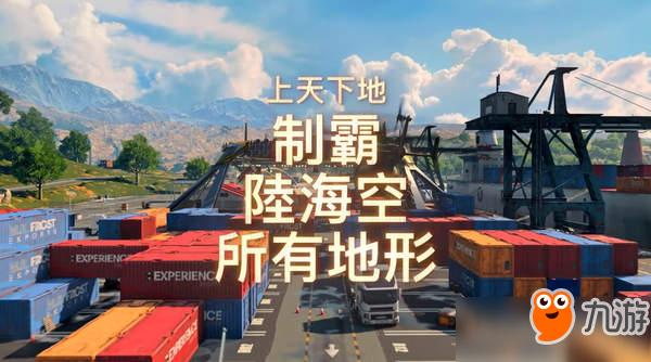 《使命召唤15》黑色战域宣传片 体验无序刺激战场