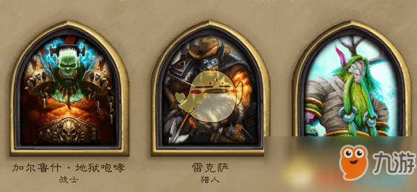 《炉石传说》2018万圣节双职业竞技场怎么玩 双职业竞技场玩法攻略