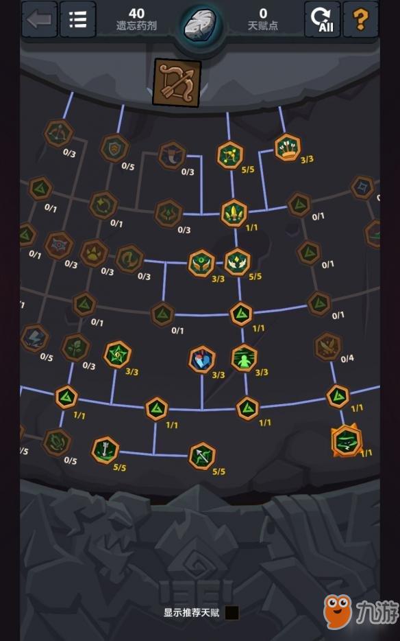 《魔界塔》游侠新手攻略 保持安全攻击距离