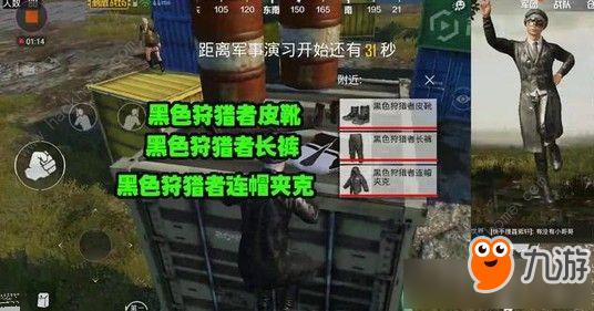 http://www.zgmaimai.cn/fangzhifushi/127468.html