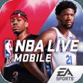NBA LIVE(28日11点开服)