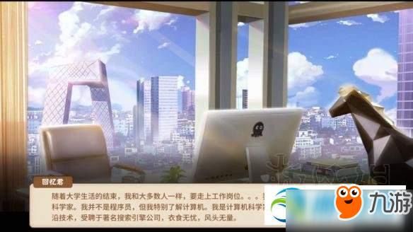 中国式头像头像是全结局女生分享qq职业家长a头像结局图片