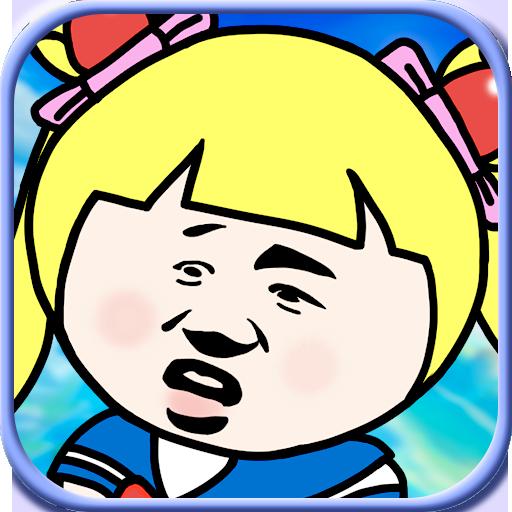 表情包大冒险(九游)电脑版