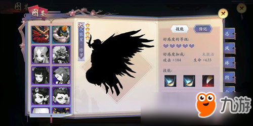 长安幻世绘妖灵推荐 全系最实用妖灵推荐