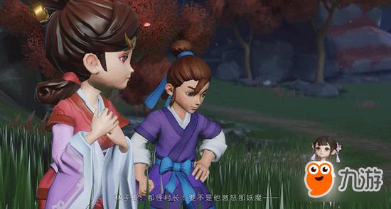 《梦幻西游3D》感人新手剧情 堪比电影大片