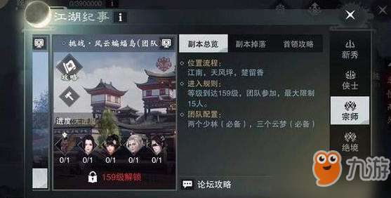 http://www.youxixj.com/youxizhanhui/131795.html