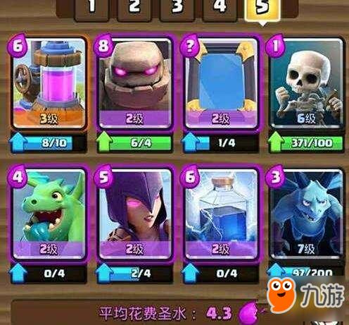 皇室战争6阶卡组玩法 新手6阶卡组推荐分享