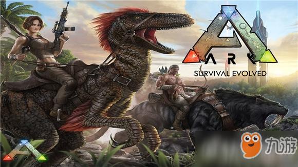 《方舟:生存进化》建立新PVP服务器 100名玩家部落大战