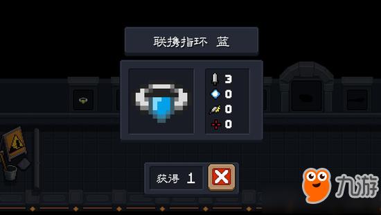 《元气骑士》蓝戒指怎么样 蓝戒指武器属性数值品质图鉴