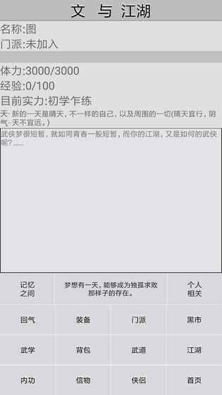 2019清穿文排行榜_系统小说十大排行榜 2019人气最高的系统小说推荐