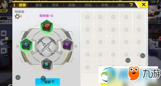 封印之都尤莉技能及芯片怎么选 尤莉技能及芯片选择分享