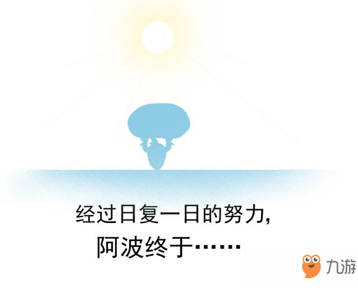 《魔界塔》11月8日全平台首发 保卫萝卜联动角色阿波降临